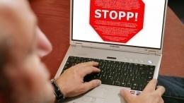 Любителям порно начали угрожать заражением коронавирусом