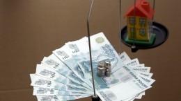 Путин поручил кабмину утвердить льготную ипотеку до1мая
