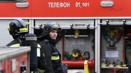 Пожар произошел накрупнейшей вРоссии подземной шахте вКузбассе
