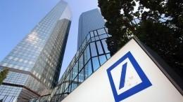 Deutsche Bank заявил ориске исчерпания средств ФНБ России