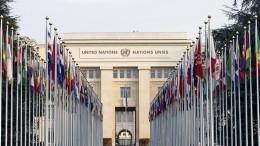Дипломаты назвали блокировку Украиной российской резолюции «кощунством»