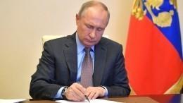 Путин подписал закон опереносе даты окончания Второй мировой войны
