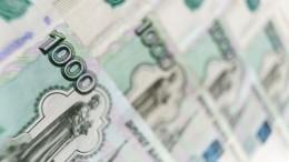 ФНС запустит сервис повыплате субсидий малому бизнесу назарплату сотрудникам