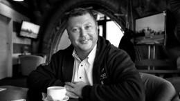 Погиб адвокат «криптомиллиардера» Александра Винника