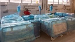 Инфекционный госпиталь на400 мест открылся воВладивостоке