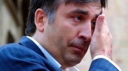 Саакашвили спровоцировал дипломатический скандал между Тбилиси иКиевом