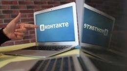 Рост выручки ВКонтакте поитогам первого квартала 2020 года составил20%