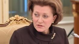 Глава Роспотребнадзора пригрозила ужесточением ограничительных мер вРФ
