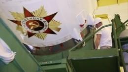 Заправка «Ракеты Победы» перед запуском началась наБайконуре