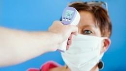 Нетолько кашель итемпература: медики США расширили список симптомов коронавируса