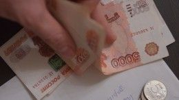 Названа средняя зарплата вМоскве наначало 2020 года