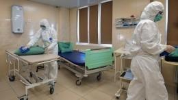Врач сположительным анализом накоронавирус скончался вбольнице Тулы