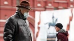 ВСовфеде предложили разрешить пожилым людям прогулки поочереди