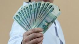 Росстат опубликовал данные обизменении реальных доходов россиян