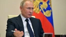 Песков рассказал ореакции Путина намозаику сего портретом вхраме Минобороны