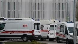 ВМоскве умер еще 31 пациент сдиагнозом коронавирус