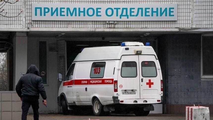 Еще семь отделений больницы №2 Владивостока закрыли из-за коронавируса