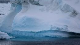 ВАнтарктиде начал разрушаться крупнейший вмире айсберг— видео