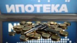 Путин поручил проработать снижение первоначального взноса поипотеке для семей сдетьми