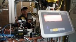 Минпромторг расширил перечень системообразующих предприятий промышленности