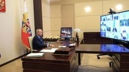 ВКремле анонсировали совещание Путина сгубернаторами поситуации сCOVID-19