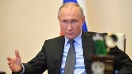 Прямая трансляция обращения Путина перед совещанием сгубернаторами