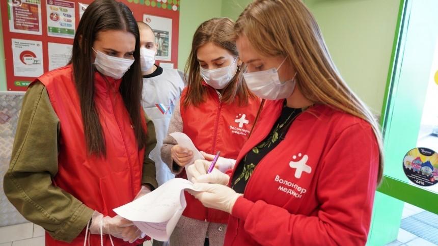 Участники социального проекта «Мывместе» поддержали врачей двух больниц вПетербурге