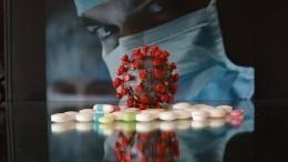 Как защититься отмошенников вовремя пандемии коронавируса?