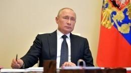 Путин заявил, что отказ отбольных людей ради экономики ведет к«дикости иварварству»