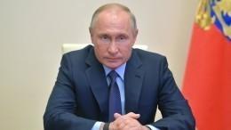 Путин назвал ценности, лежащие воснове российской государственности