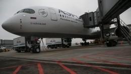 «Аэрофлот» введет ваучеры наперелет заотмененные рейсы из-за пандемии