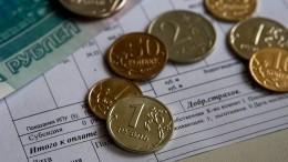 Четыре способа оплатить услуги ЖКХ, невыходя издома
