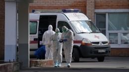 Лавров: Главное —победить пандемию, апотом расследовать причины еевозникновения