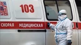 Заведующий подстанцией скорой помощи Москвы умер вКоммунарке