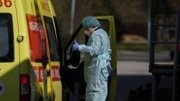 Еще 65 человек сдиагнозом коронавирус умерли вМоскве