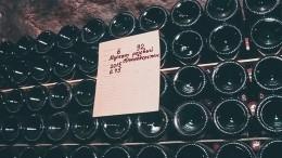 «Массандра» заложила вколлекцию вино к100-летию Победы