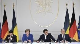 Главы МИД «нормандской четверки» заявили овыполнении только одного издевяти пунктов решений парижского саммита