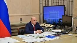 Пресс-секретарь Михаила Мишустина рассказал, где будет лечиться глава кабмина