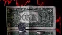 Каким будет курс доллара кконцу 2020 года? Прогноз Сбербанка