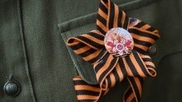 Ветераны раскритиковали бизнес заиспользование символики 9Мая «вцелях наживы»