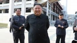 Трамп порадовался засамочувствие появившегося напублике Ким Чен Ына