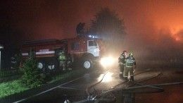 ВСеверной Осетии загорелся ресторан наплощади 2,5 тысячи квадратных метров