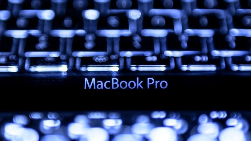 Компания Apple представила усовершенствованный MacBook Pro 13