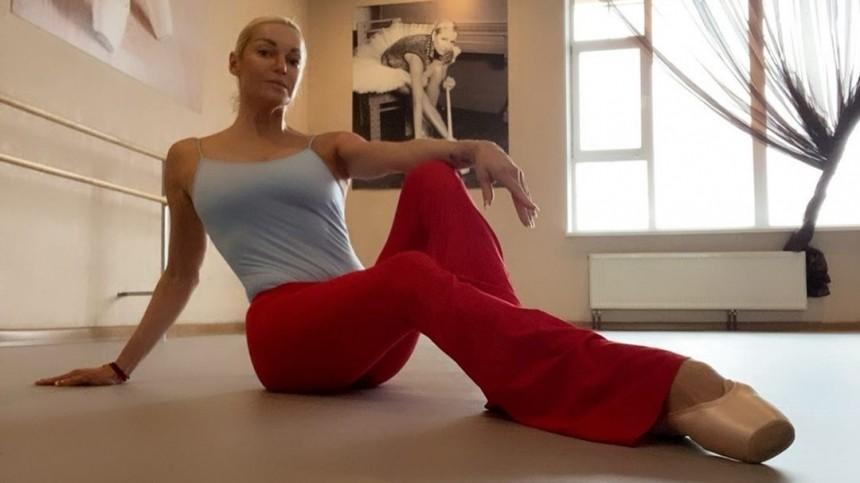 Видео: Анастасия Волочкова танцует надевятом месяце беременности