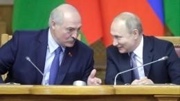 Лукашенко анонсировал телефонный разговор сПутиным
