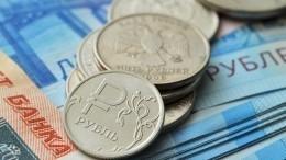 Правительство разрешило регионам неплатить побюджетным кредитам
