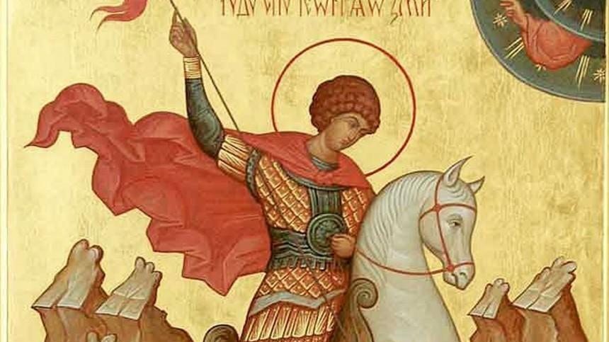 Что можно инельзя делать 6мая вДень святого Георгия Победоносца
