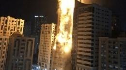 Семь человек пострадали врезультате крупного пожара внебоскребе вОАЭ