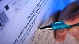 Глава Минэкономразвития назвал объем отсрочек поналогам для бизнеса