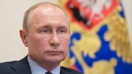 Когда снимут ограничения поCOVID-19 икак поддержат россиян: итоги совещания Путина сминистрами